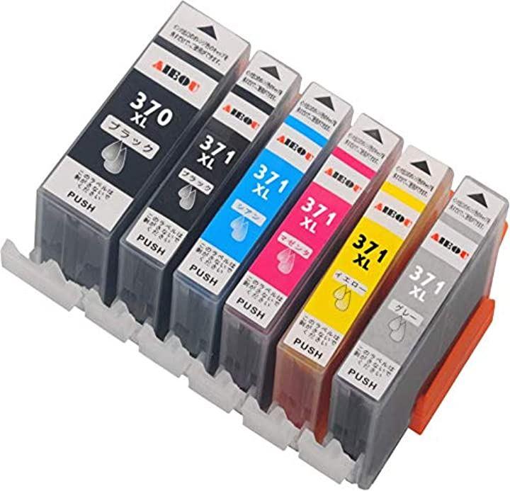 キャノンインクカートリッジ371 canonインク371 互換インク bci-371xl bci-370xl