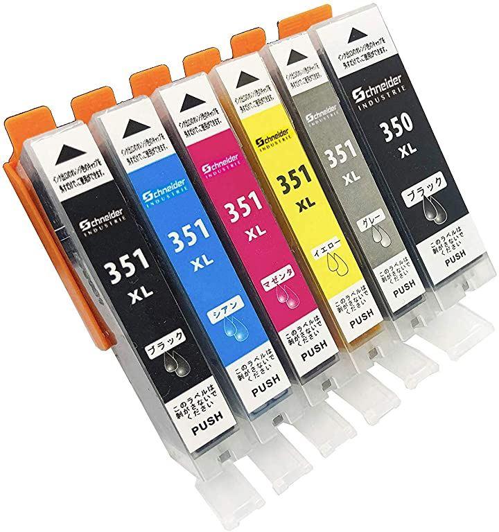 bci-351 キャノンインクカートリッジ bci-351xl ts8130 351xl/インク増量タイプ/新品ICチップ/残量表示機能あり/高品質シュナイダーインダストリー