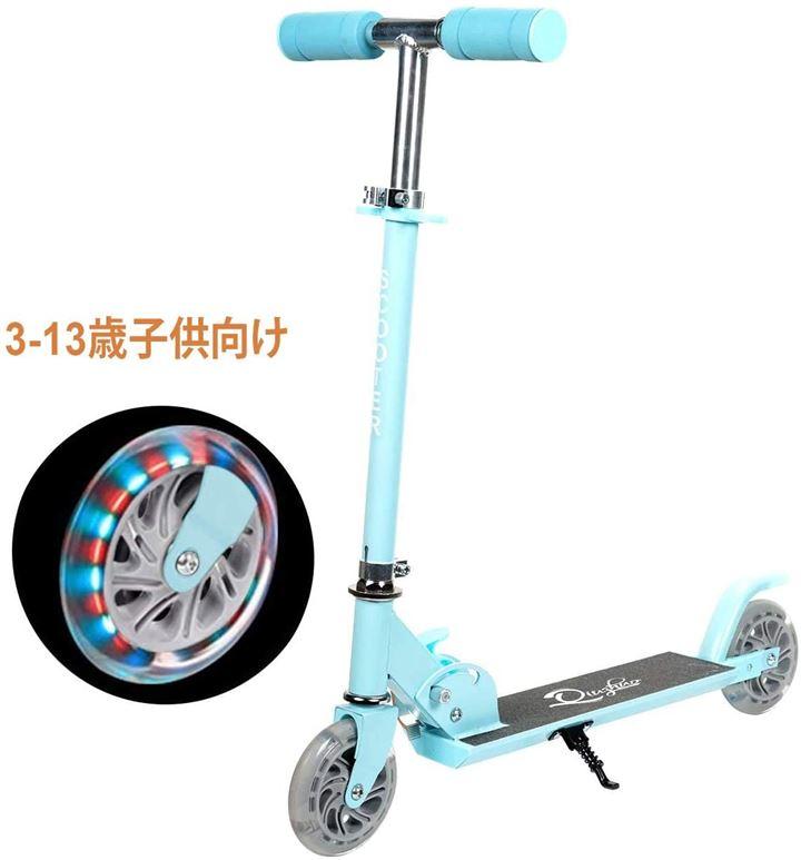 キックボード キックスクーター スケートボード 2輪折り畳み式 子供用 光るホイール 後輪ブレーキ 5-13歳に向け 3階段調節可能 持ち運びに便利 組み立てが簡単 足踏み式 スポーツ おもちゃ 誕生日プレゼント 安全設計 ブルー(ブルー)