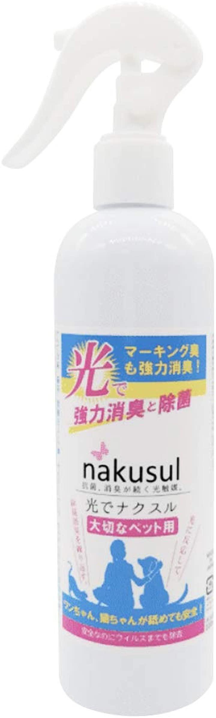 ペット 消臭スプレー 消臭剤 除菌剤 光触媒スプレー 300ml